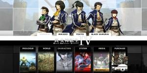 Nintendo and Atlus Promotion Shin Megami Tensai IV