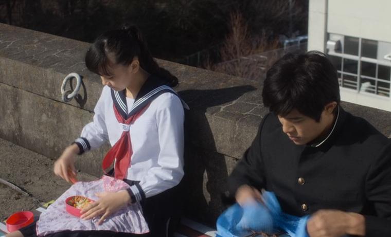 Hentai Kamen Lunch