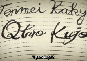 Jojo's Bizarre Adventure Episode 41 Qtaro Kujo