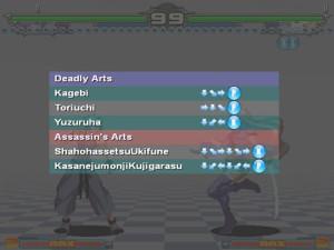 Yatagarasu Attack on Cataclysm Move List