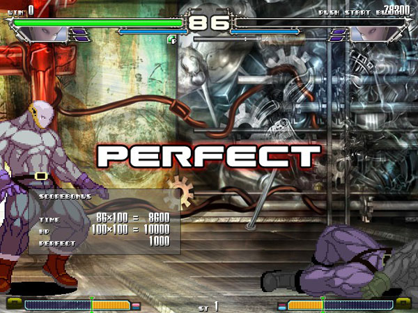 Yatagarasu Attack on Cataclysm Perfect